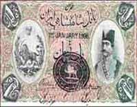 تاریخچه ی پول,چگونگی پیدایش پول