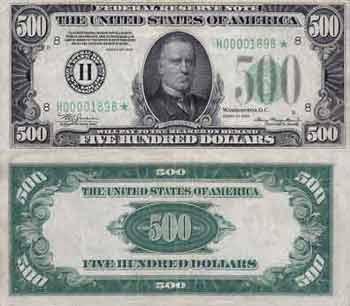 دلار,قیمت دلار,نرخ دلار,نرخ ارز