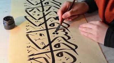 خوشنویسی،آموزش خوشنویسی با خودکار