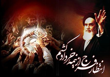 سخنان امام خمینی,سخنان امام خمینی در مورد پیروزی انقلاب اسلامی,دهه فجر