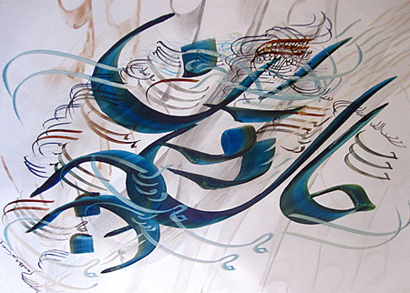 تاریخچه نقاشی خط,نقاشی خط, عکس نقاشی خط