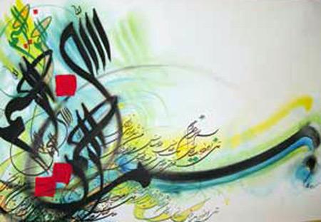 نقاشی خط, تاریخچه نقاشی خط, نقاشی خطی