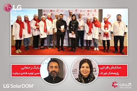 مسابقه آشپزی,،مسابقه آشپزی ال جی,مسابقه سرآشپز خانگی