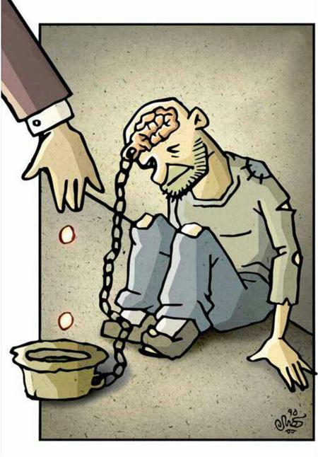 روز جهانی ریشه کنی فقر, کاریکاتور ریشه کنی فقر