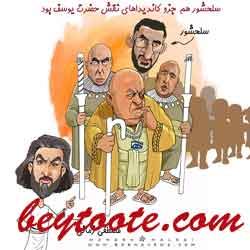 http://mihanfaraz.ir