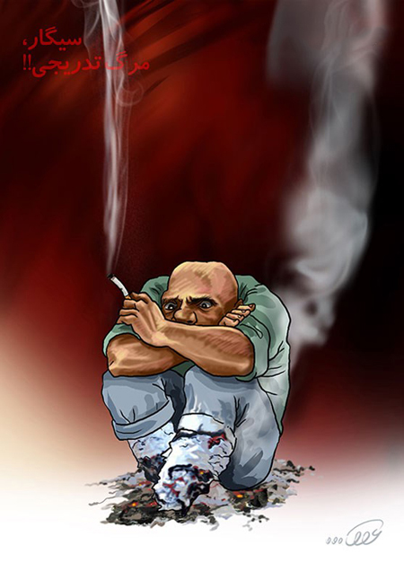 کاریکاتور مواد مخدر, کاریکاتور اعتیاد