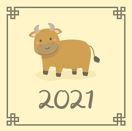 حیوان سال 1400 , سال 1400 سال چه حیوانی