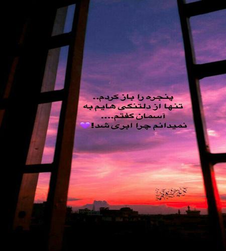 عکس نوشته های زیبا و مفهومی, عکس نوشته های جالب