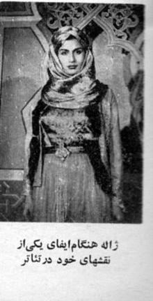 ژاله علو,بیوگرافی ژاله علو,عکس های ژاله علو