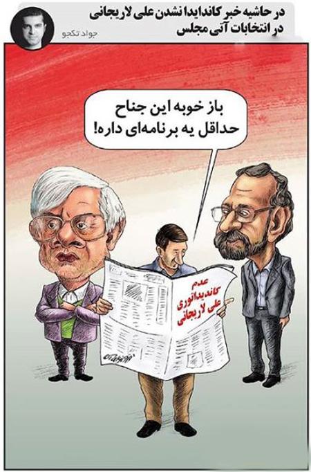 کاریکاتور های سیاسی, کاریکاتور اعتیاد
