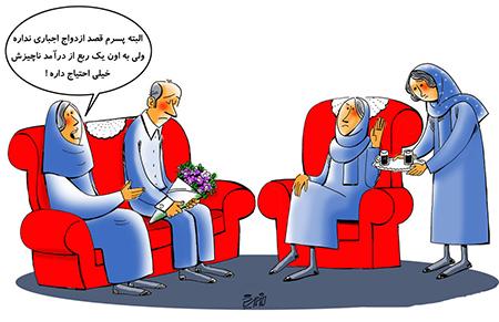 کاریکاتور جدید , کاریکاتور سیاسی