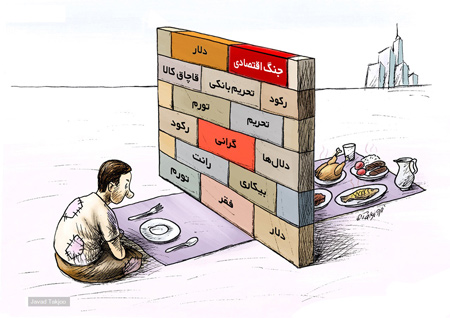 کاریکاتور های سیاسی, کاریکاتور جدید