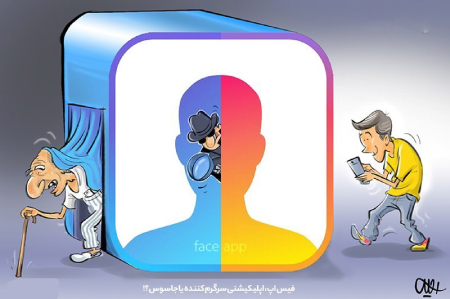 کاریکارتوهای مفهومی, کاریکاتور گرانی