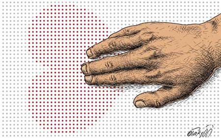 روز جهانی عصای سفید, روز جهانی نابینایان عصای سفید