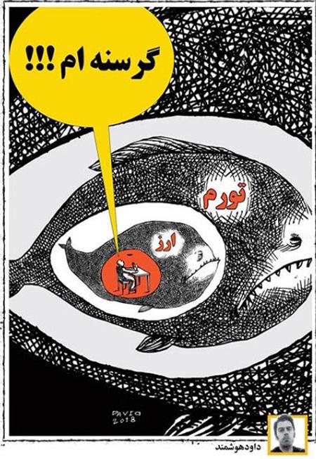 کاریکاتورهای مفهومی و جالب (۸۱)