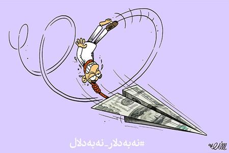 کاریکاتور های سیاسی, کاریکاتورهای مفهومی و جالب