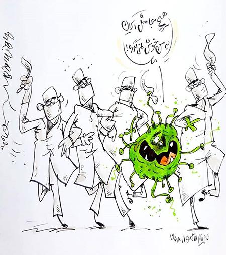 کاریکاتور ویروس کرونا , کاریکاتورهای ویروس کرونا
