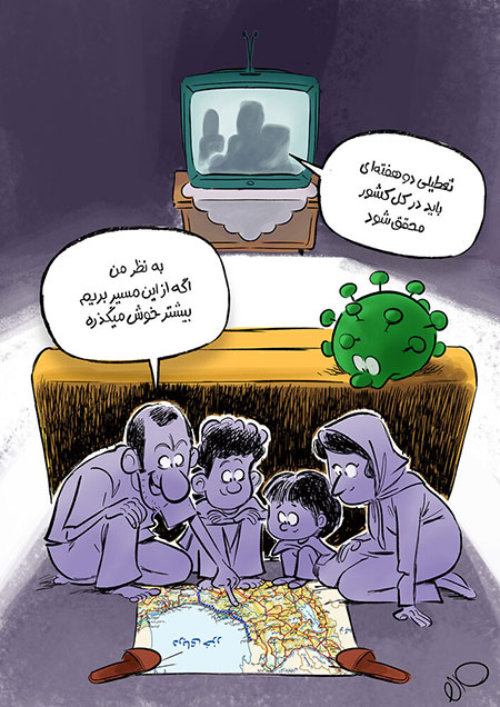 [عکس: cartoon-expensive02-4.jpg]