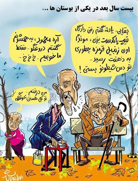کاریکاتور , کاریکاتور خنده دار
