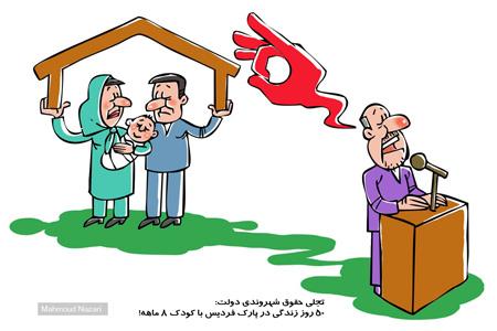 کاریکاتور سیاسی, کاریکاتور خنده دار