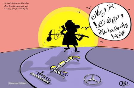 کاریکاتور و تصاویر طنز, کاریکاتور سیاسی