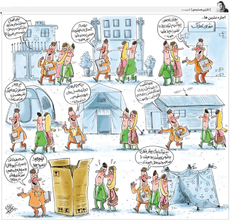 کاریکاتورهای مفهومی جالب, سری جدید کاریکاتورهای مفهومی