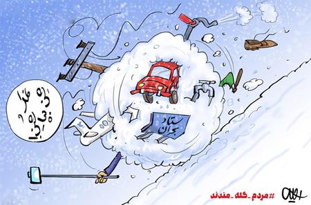کاریکاتور سیاسی, کاریکاتورهای مفهومی و جالب