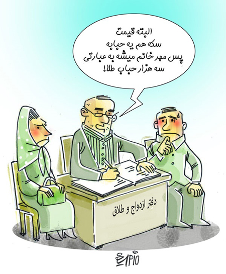 کاریکاتورهای مفهومی و جالب, کاریکاتور سیاسی