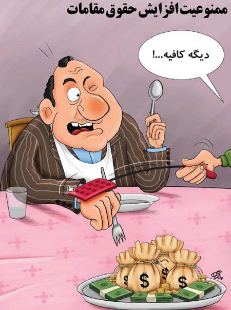 کاریکاتور اعتیاد, کاریکاتورهای مفهومی و جالب