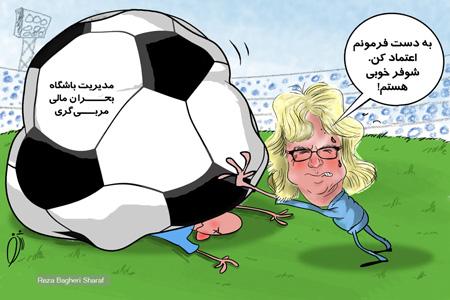 کاریکاتور خنده دار, کاریکاتور ورزشی