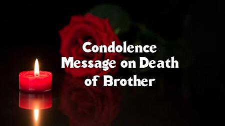 پیام تسلیت فوت برادر, پیام عرض تسلیت فوت برادر, پیام های تسلیت فوت برادر