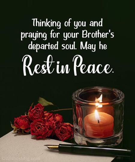 پیام های تسلیت مرگ برادر, اس ام اس تسلیت فوت برادر, اس ام اس تسلیت برای فوت برادر