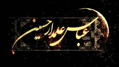 متن درباره ی تاسوعای حسینی, پیام تاسوعای حسینی