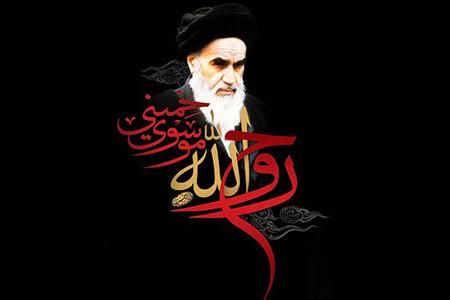 اس ام اس به مناسبت رحلت امام خمینی, متن رحلت امام خمینی