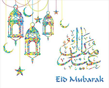 پیام تبریک عید فطر جدید,زیباترین پیام تبریک عید فطر