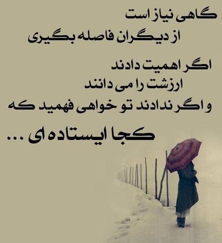دل نوشته های زیبا و غمگین کوتاه با عکس فیسبوکی