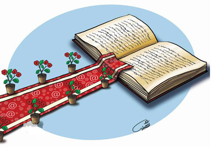 کتاب خوانی, کاریکاتور و تصاویر طنز