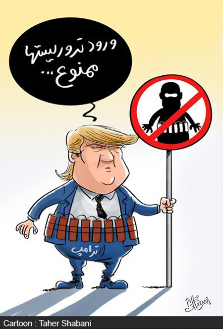 کاریکاتور درباره ترامپ , کاریکاتور و تصاویر طنز