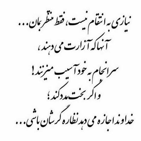 جمل های بسیار زیبا , ع نوشته های زیبا وعاشقانه