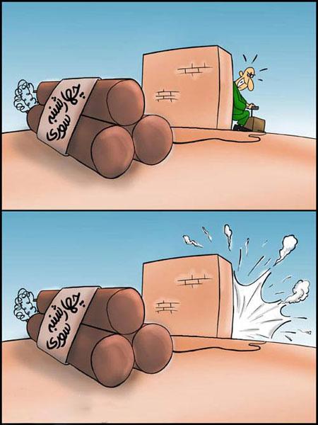 کاریکاتور و تصاویر طنز, کاریکاتور شب چهارشنبه سوری