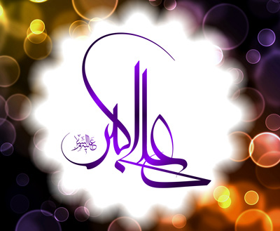 اس ام اس ولادت حضرت علی اكبر علیه السلام (6)