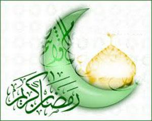اس ام اس ماه مبارك رمضان (3)
