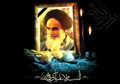 اس ام اس تسلیت رحلت امام خمینی (7)