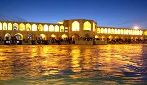 یادگیری لهجه اصفهانی در 3 دقیقه