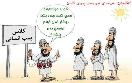 بدون شرح !! (طنز),www.tudartu.ir