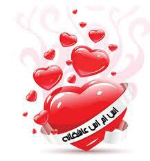 غم و عشق ,sms عاشقانه,جملات عاشقانه,پیامک عاشقانه جدید