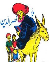 Bildresultat för ملا نصر الدین عکس
