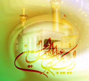 اس ام اس ولادت امام حسين, اس ام اس تبريک ميلاد امام حسين