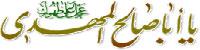 اشعار ماه رمضان, شعر درباره ماه رمضان