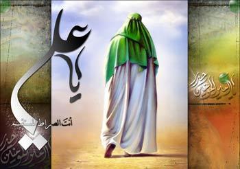 نتیجه تصویری برای علی بن ابیطالب و قضاوت
